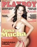 Anna Mucha - Polish Playboy (10/2009)